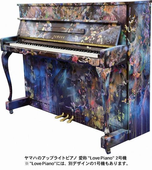 玉川タカシマヤのストリートピアノ