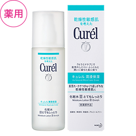 キュレル:乾燥性敏感肌の私が使う低刺激&保湿力の高いセラミド入り化粧水4選