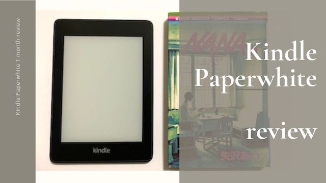 Kindle Paperwhite(2018年発売第10世代) 1ヶ月使用レビュー