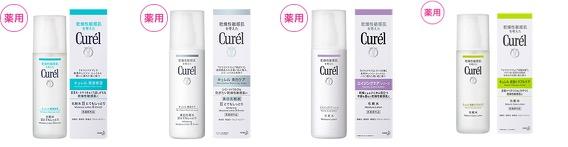 キュレル化粧水4種類